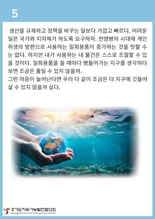 cf0aea79cd4e81047f3efcc997741578_1600225452_2457.jpg